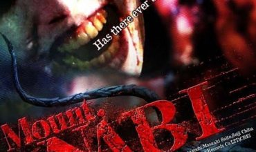 Mount. NABI (2014) Found Footage Films Movie Poster (Found Footage Horror Movies)
