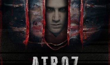 Atroz (2015) - Found Footage Films Movie Poster (Found Footage Horror Movies)