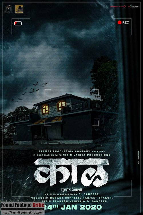 Kaaal (2020) - Found Footage Films Movie Poster (Found Footage Horror Movies)