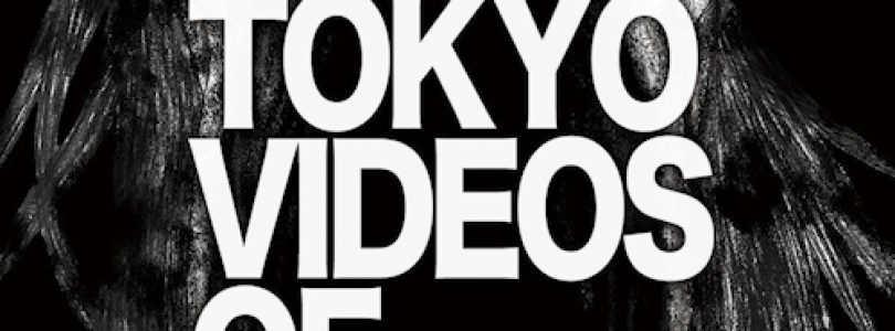 Tokyo Videos of Horror 2 (2012) - Found Footage Films Movie Poster (Found Footage Horror)